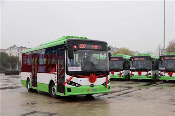 首投泗阳!比亚迪纯电动客车为城乡客运发展再添新动能