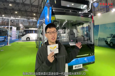 【车型品鉴】比亚迪全新一代纯电动双层客车B12D初体验
