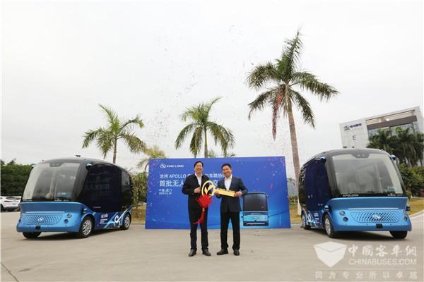 金龙阿波龙驶入沧州 助力古城打造智能网联汽车产业高地