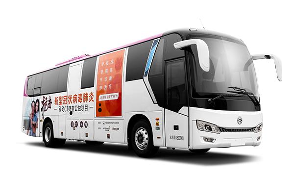 金旅XML5182XYL15医疗车(柴油国五2-15座)