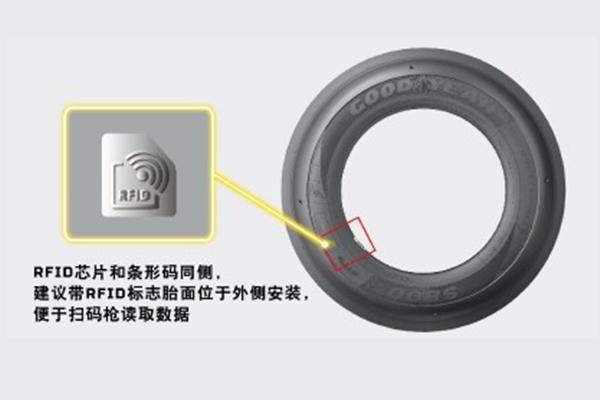 固特异公交RFID系列大中型电动公交车轮胎