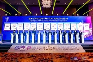 """康明斯发动机(上海)贸易服务有限公司成为""""全球营运商计划"""" 首批企业"""