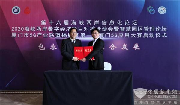 金龙客车与威盛电子签订战略合作 共促厦门5G及自动驾驶产业发展