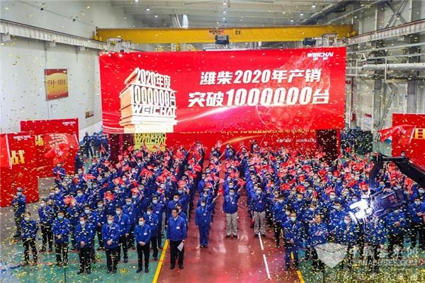 """见证""""潍柴速度"""" 2020年发动机产销突破100万台!"""