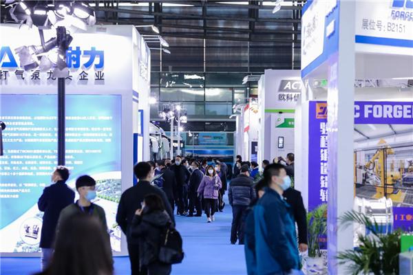 HFCE 2021上海国际氢能与燃料电池展 展位火热预订中!