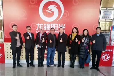 """跟随东康团队一起去看看北京的""""阳光""""和""""康机""""之光"""