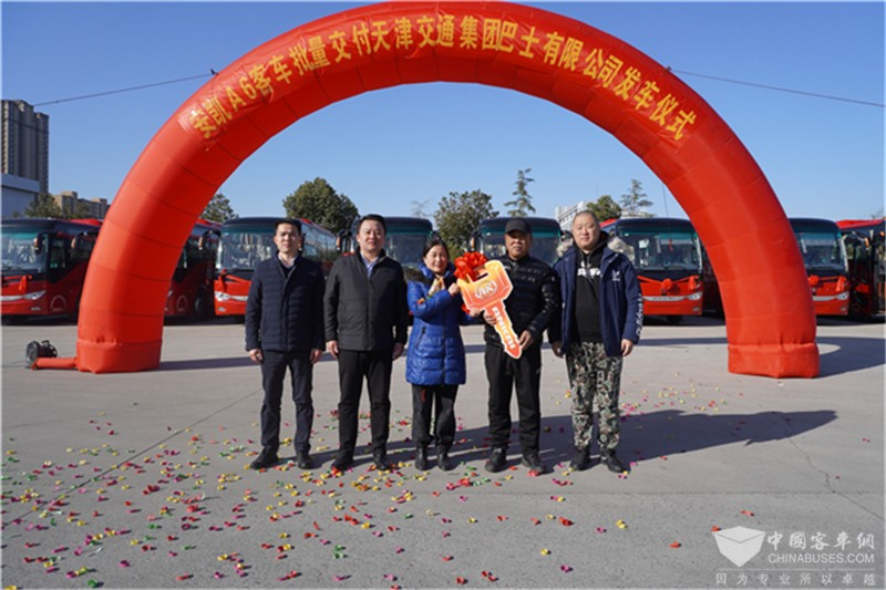 安凯A6批量交付天津交通巴士有限公司