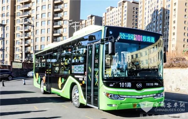 影响中国客车业|提升城市品位形象 黄海新能源公交上线丹东101路