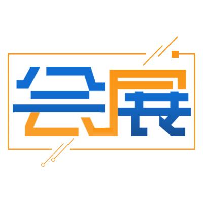 2021第17届广州国际车用空调展:全面升级,重磅起航!