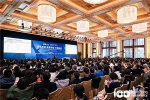 """2021中国电动汽车百人会以线上举办为主 ,一份""""云参会""""攻略请查收!"""