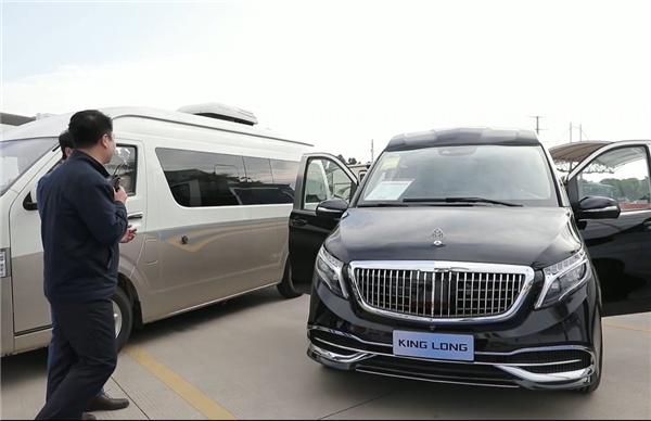 金龙专用车发布会-商旅系列