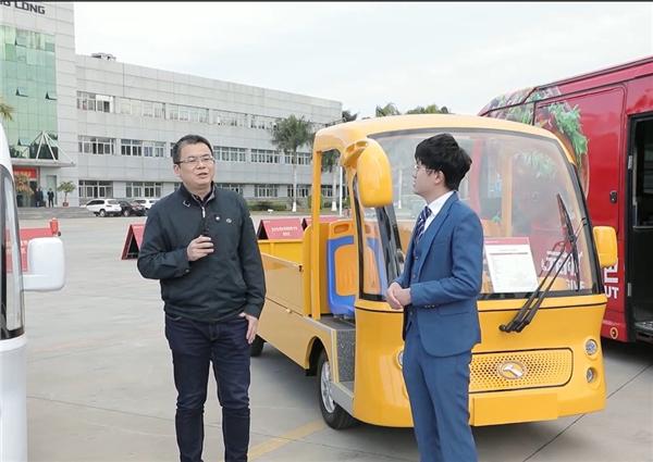 金龙专用车发布会-营商系列