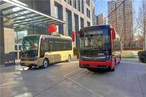 北京北方微循环公交+高端商务客车首次亮相中国交建年度工作会