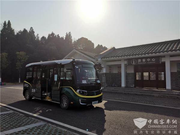 启动常态化运营 金旅星辰入驻中国首个自动驾驶主题景区