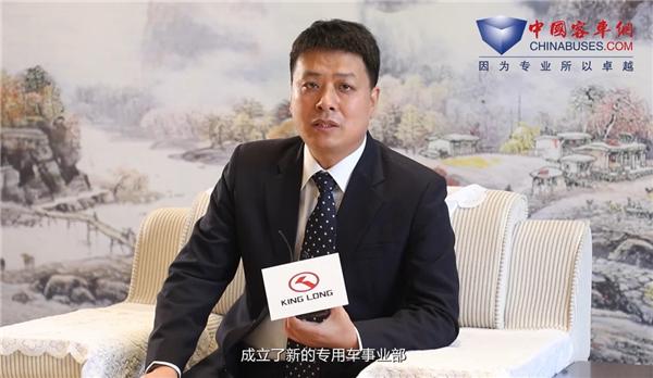 大咖面对面|专访金龙专用车副总经理刘孔斌