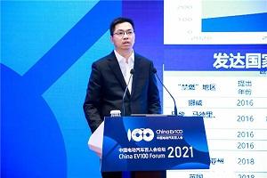 2021百人会云论坛|秦志东:电动化与智能化是未来客车发展大趋势
