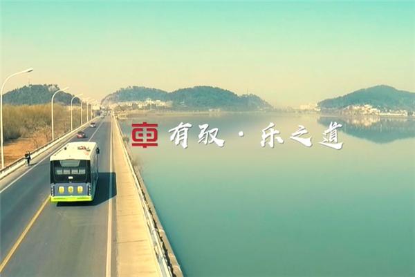 中车电动品牌故事微电影:《車有驭·乐之道》