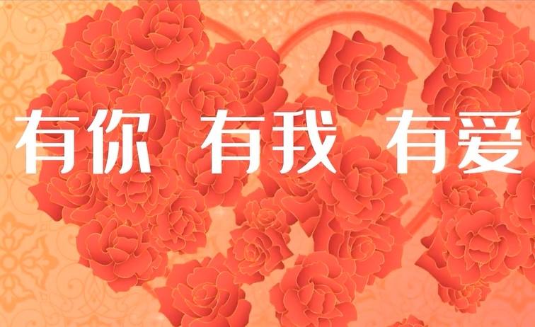 中车电动品牌故事微电影:《有你、有我、有爱》