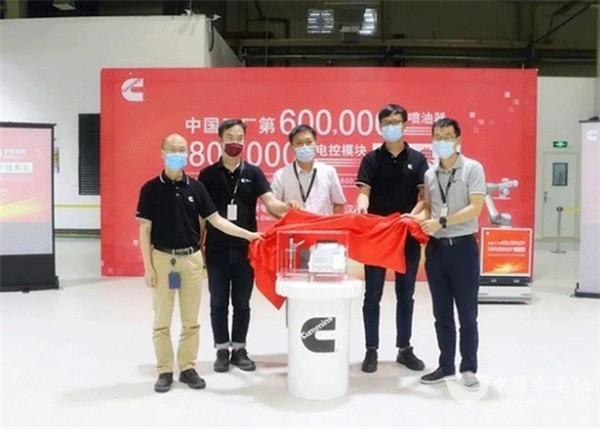 直面机遇赢未来! 康明斯中国2020年发动机销量突破67万台