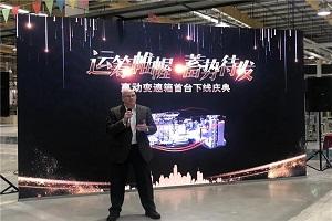 首台自动挡变速箱下线 伊顿康明斯在中国实现本土化生产