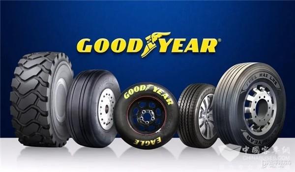 约28亿美元 固特异宣布收购固铂轮胎
