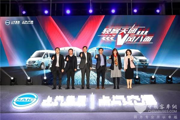 """轻客天团""""四箭齐发"""" 上汽大通MAXUS 1-2月销量累计同比增长97%"""