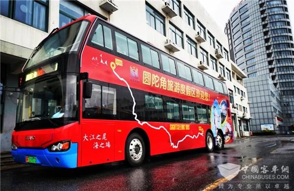 """全域旅游""""新名片"""" 紫琅双层巴士带您纵览小城美景"""