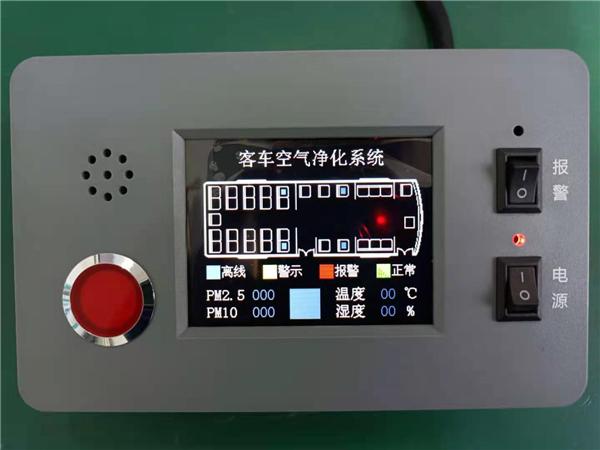 迪耀科技防疫级空气消毒净化系统DY-XJ002系列