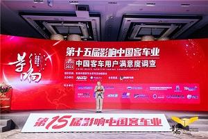 品牌成就+技术引领 比亚迪商用车实力影响中国客车业