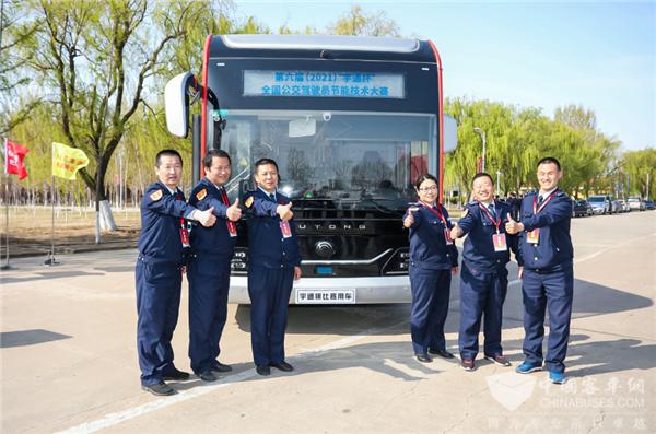 """第六届""""宇通杯""""青岛开赛,全国公交行业再兴""""大比武"""""""