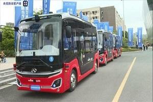 金龙自动驾驶巴士阿波龙来了!西部首条L4级自动驾驶公交线路在渝启动