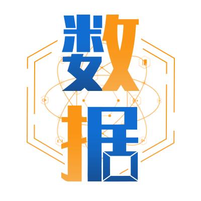 欧辉跃居榜首 金龙/金旅翻倍涨 中车暴涨555% 一季度客车销量同比增长42%