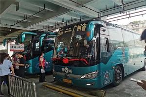 广州⇌连山文旅专线巴士开通!轻松玩转壮乡瑶寨