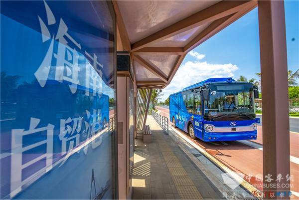 海南首个!金龙自动驾驶巴士海口开通试运行