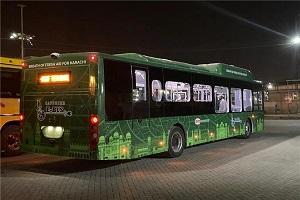 """巴基斯坦迎历史首台纯电动客车 比亚迪牵手""""巴铁""""共筑绿色未来"""