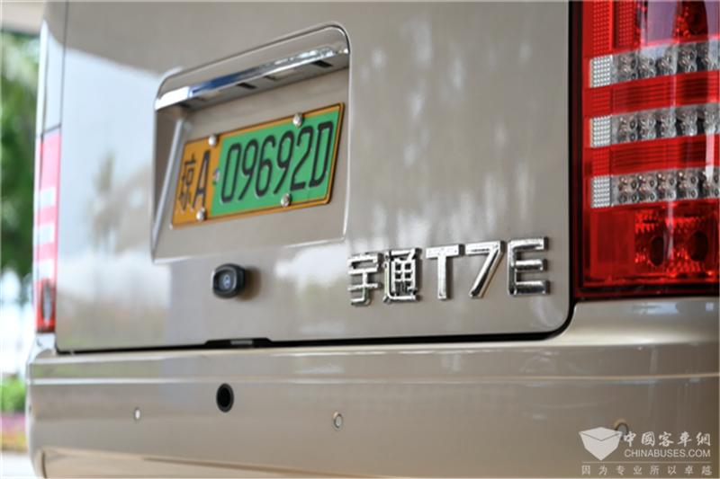 """宇通T7在博鳌续写""""提气""""新故事"""