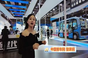 中国客车网带您体验 福田欧辉L4级自动驾驶MINI客车来了