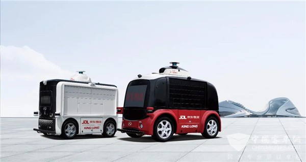 首届中国国际数字产品博览会 带您解锁金龙自动驾驶黑科技