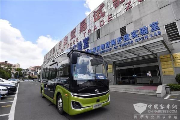 """金龙""""逍遥""""承运 福建首条实际运营5G智慧公交线路初体验"""
