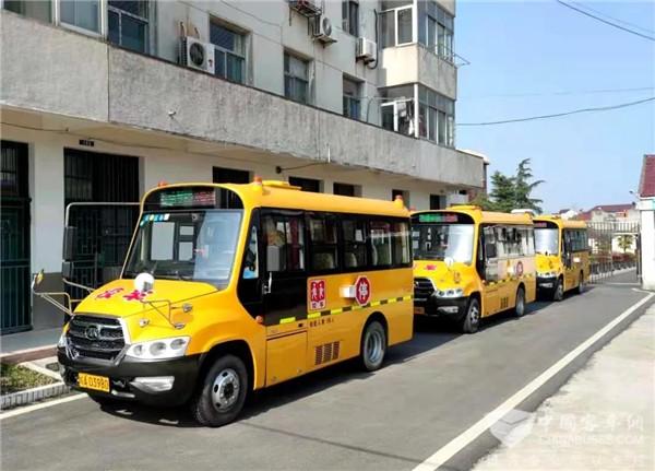 合客安运公司:安凯高品质校车构筑安全堡垒 让乡村孩子上学路更幸福!