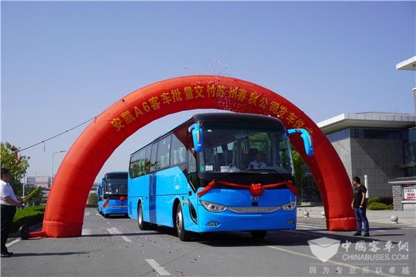 共拓团体通勤市场 安凯缘何赢得苏州春秋公司十余载青睐?