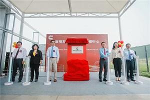 持续加快新能源领域研发 康明斯在华首家氢能源工程中心在武汉投入运营