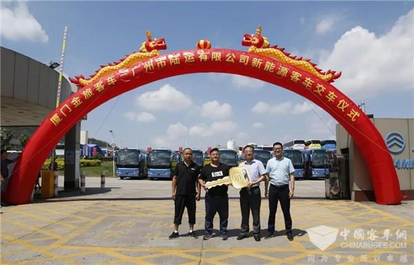 十余载精诚合作 广州陆运如何评价金旅新能源客车?