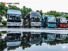 金龙客车发布全域旅运解决方案