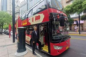 上海红色专线车开通 多国驻沪总领事点赞安凯全新双层巴士