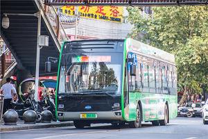"""驶入""""多彩贵州"""" !开沃汽车获遵义公交74台纯电动公交订单"""