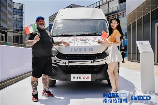 """涂鸦秀+豪车巡游 中意文化周依维柯""""视觉盛宴""""点亮魔都"""