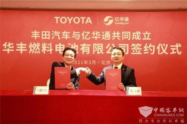 国家市场监管总局:无条件批准丰田与亿华通设立合营企业