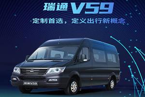 中通高端轻客瑞通V59,如何定义出行新概念?