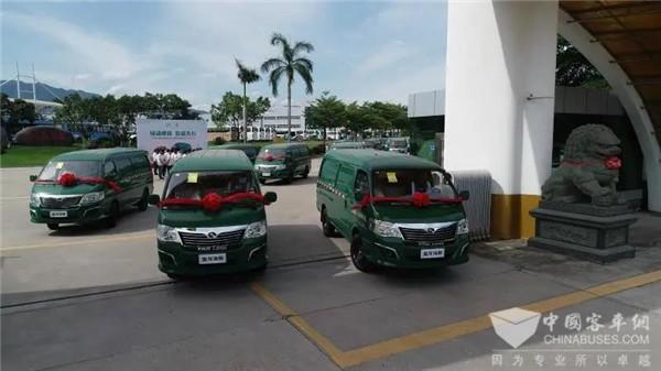 绿动邮政 低碳先行 金龙海狮纯电动邮政车助阵绿色城配